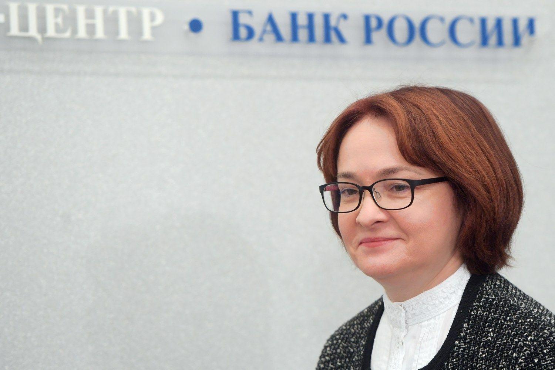 Rusijos centrinis bankas netikėtai nukirpo palūkanas, rublis stiprėja