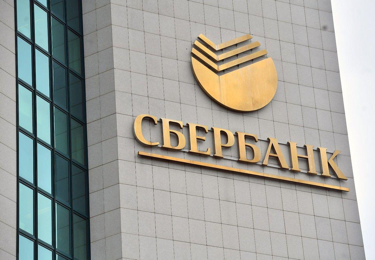"""""""Sberbank"""" traukiasi iš Ukrainos"""
