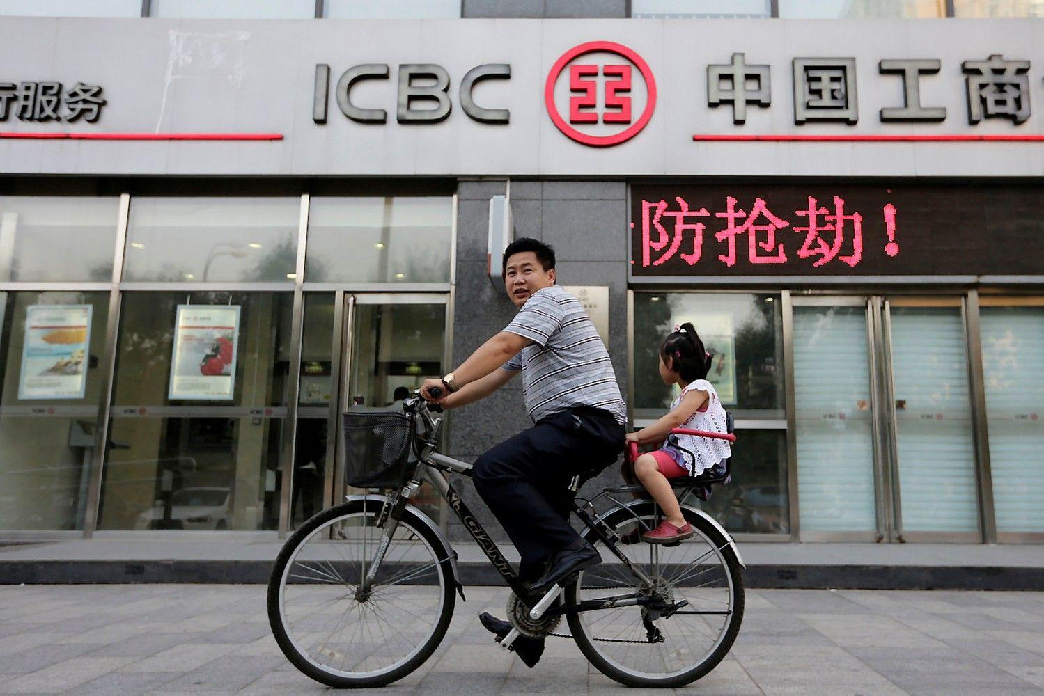 Didžiųjų Kinijos bankų rezultatai viršijo prognozes