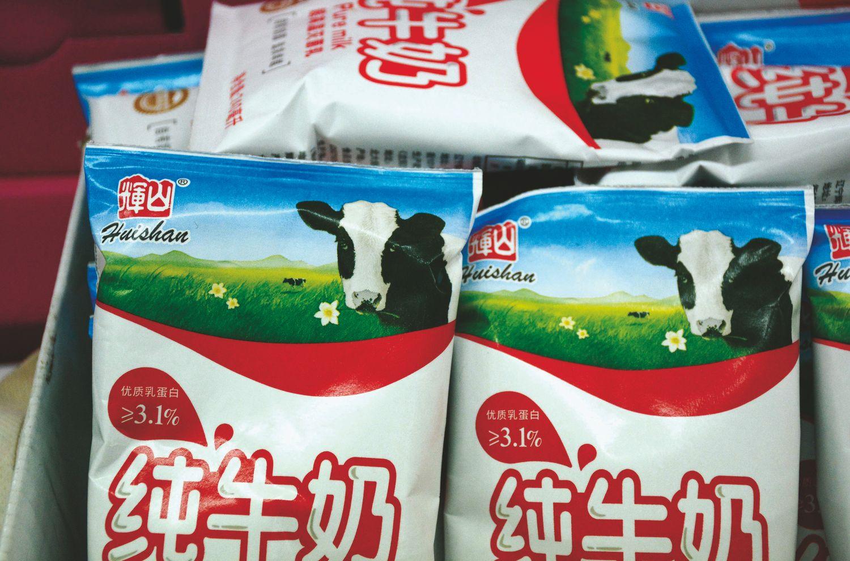 Nepasotinamos Kinijos pieno sektoriaus paradoksai