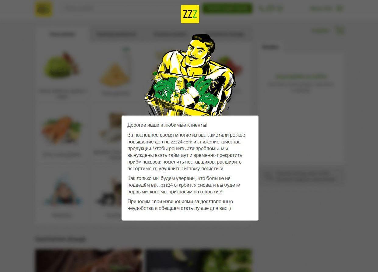 """""""Zzz24.com"""" bandymai Rusijoje įstrigo"""