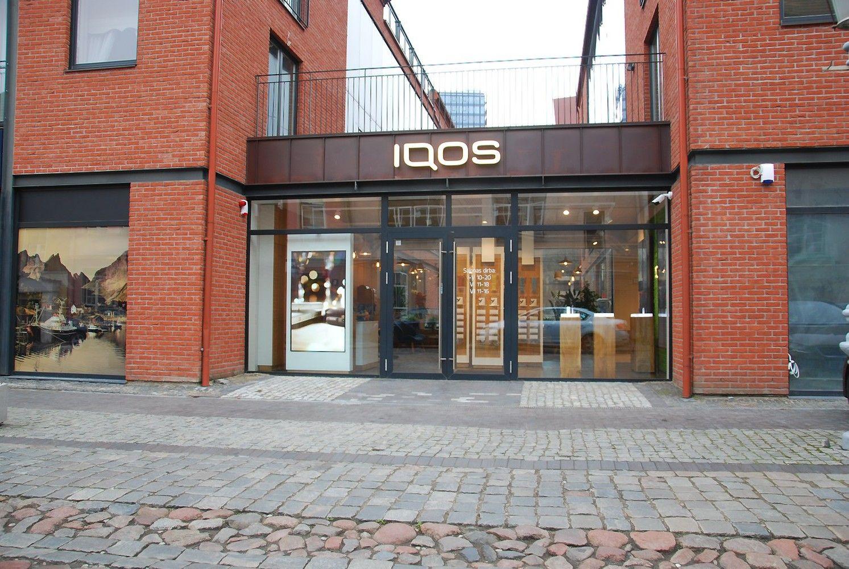 """""""Philip Morris Baltic"""" kuria savo parduotuvių tinklą"""