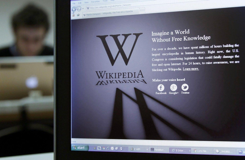 """""""Wikipedia"""" kuria naujienų tarnybą"""