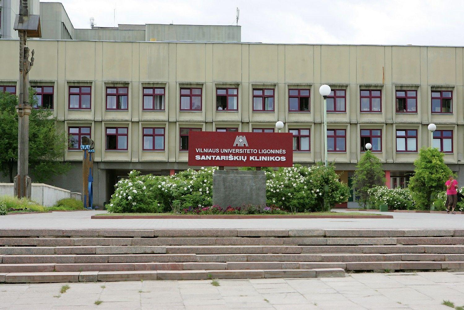 Keičiamas Santariškių klinikų pavadinimas