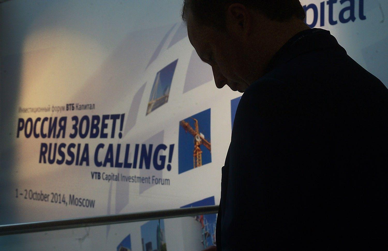 Rusija artimiausiomis savaitėmis skolinsis tarptautinėse rinkose
