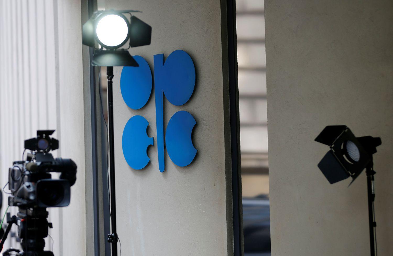 """""""Financial Times"""": OPEC susitarė dėl gavybos sumažinimo"""