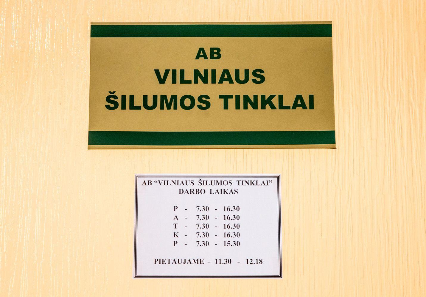 Vilniaus šilumos tinklai skolinasi 31,5 mln. Eur