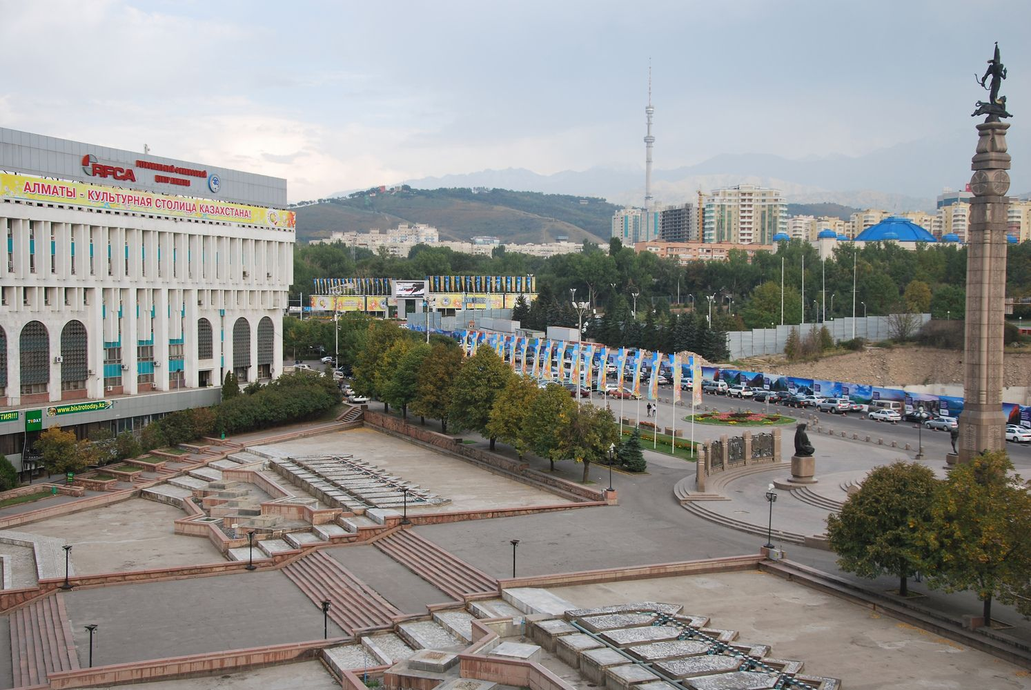 """Kazachstanas kuria naują biržą: domisi ir """"Nasdaq"""""""