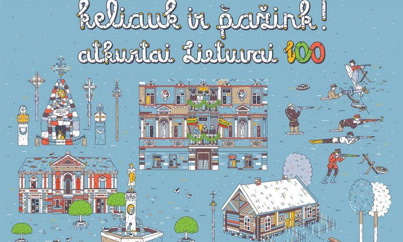 Lietuvos valstybės atkūrimo šimtmečio maršrutą planuojama pristatyti šį birželį. Valstybinio turizmo departamento nuotr.