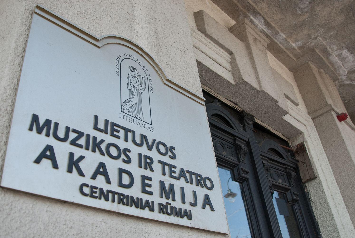 LKT - prieš dviejų Lietuvos menų akademijų jungimą