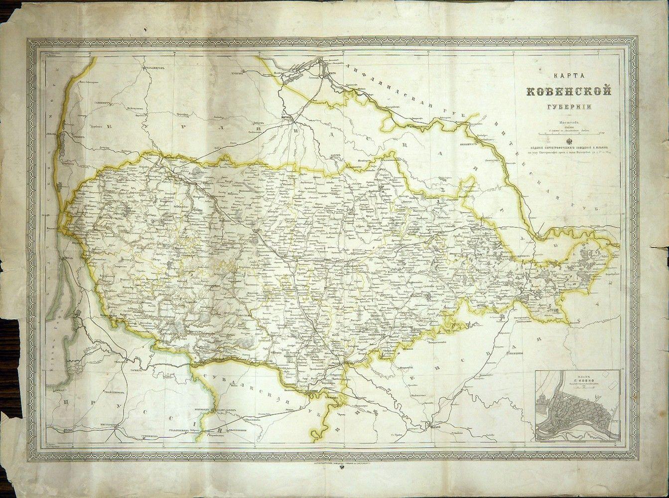 Nešvarus reikalas (II): šimtametė lietuvių nemeilė verslui