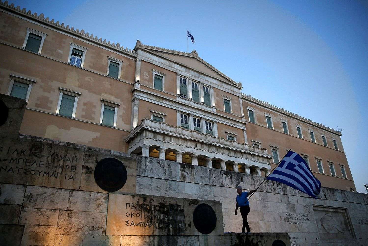 Graikijos obligacijų pajamingumai – 8 metų žemumose
