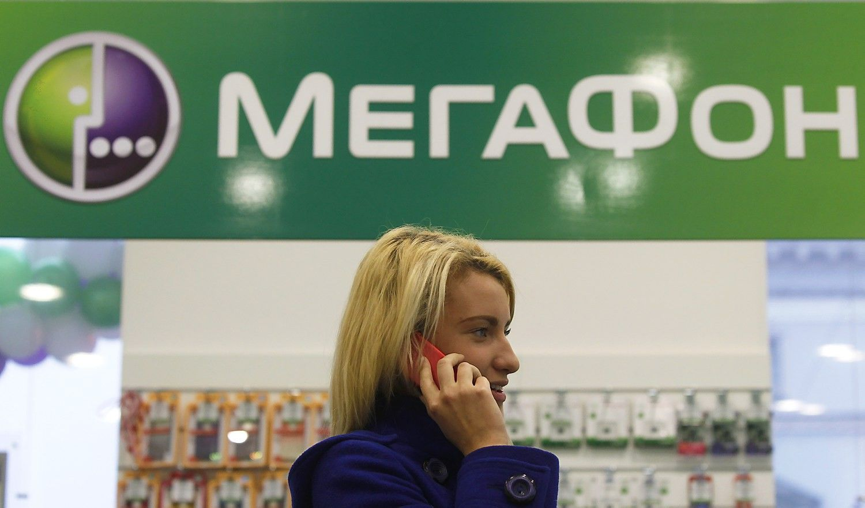 """""""Telia"""" ruošiasi parduoti Rusijos """"MegaFon"""" akcijas"""