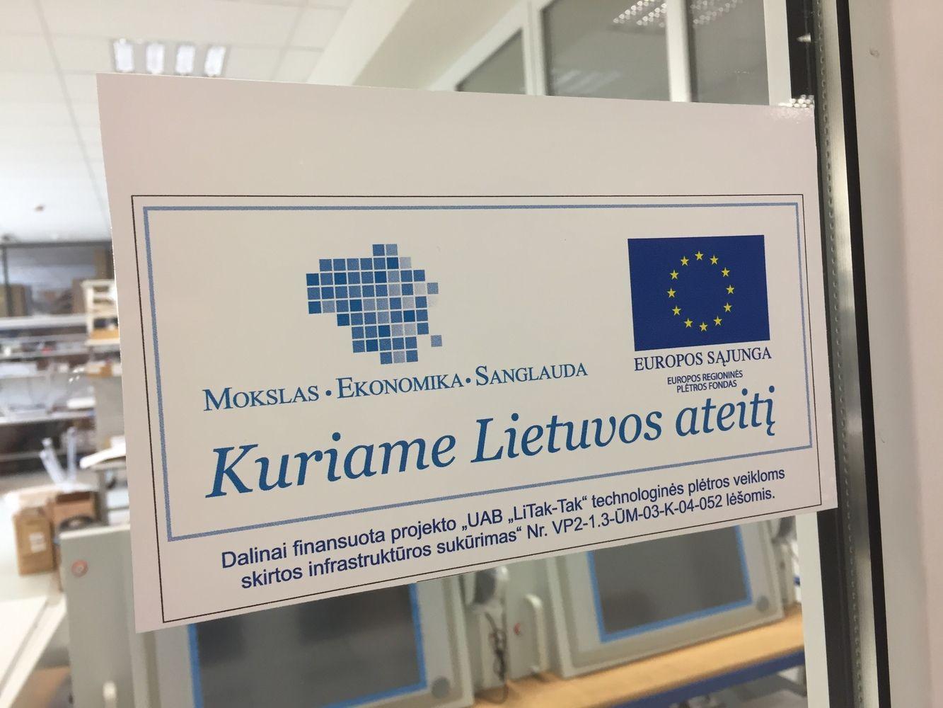 Svarbu: įmonių, pretenduojančių į ES paramą,laukia naujovės