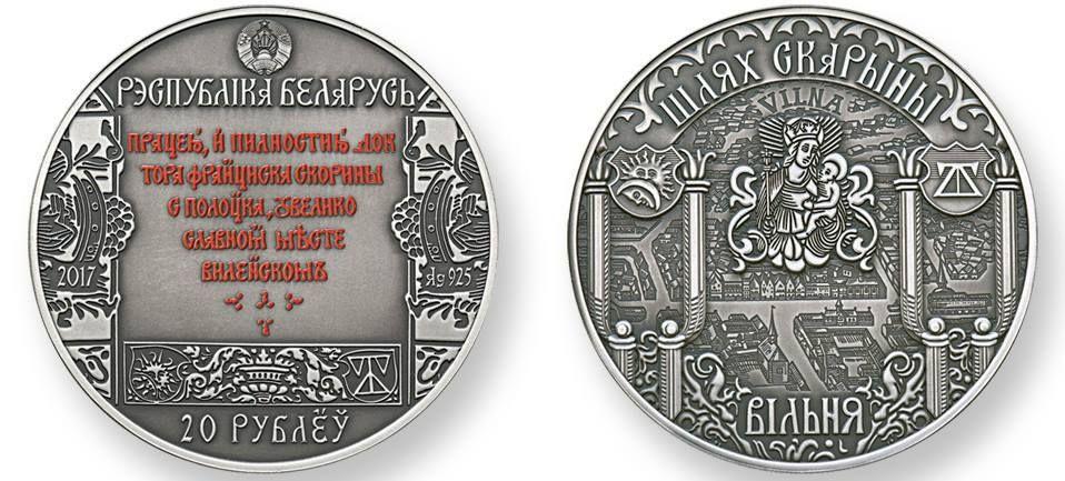 Skorinai atminti – Vilniuje nukaldintos sidabrinės monetos