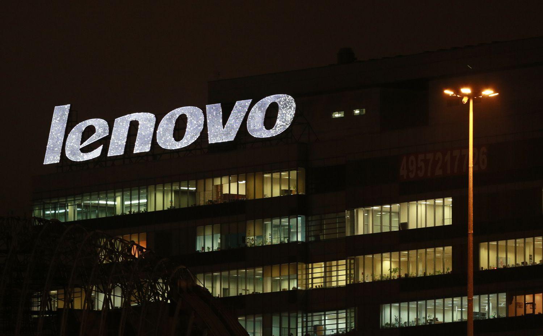 """""""Lenovo"""" rinką nustebino nuostoliais"""
