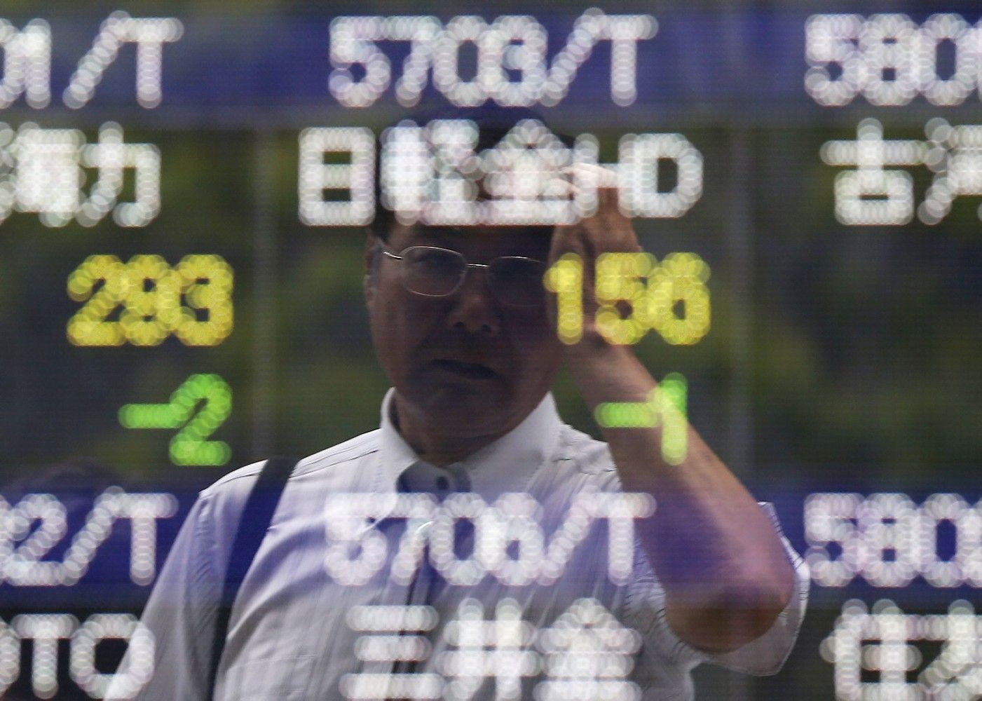 U.S. Policy, Jackson Hole Weigh on Asian Trading: Markets Wrap