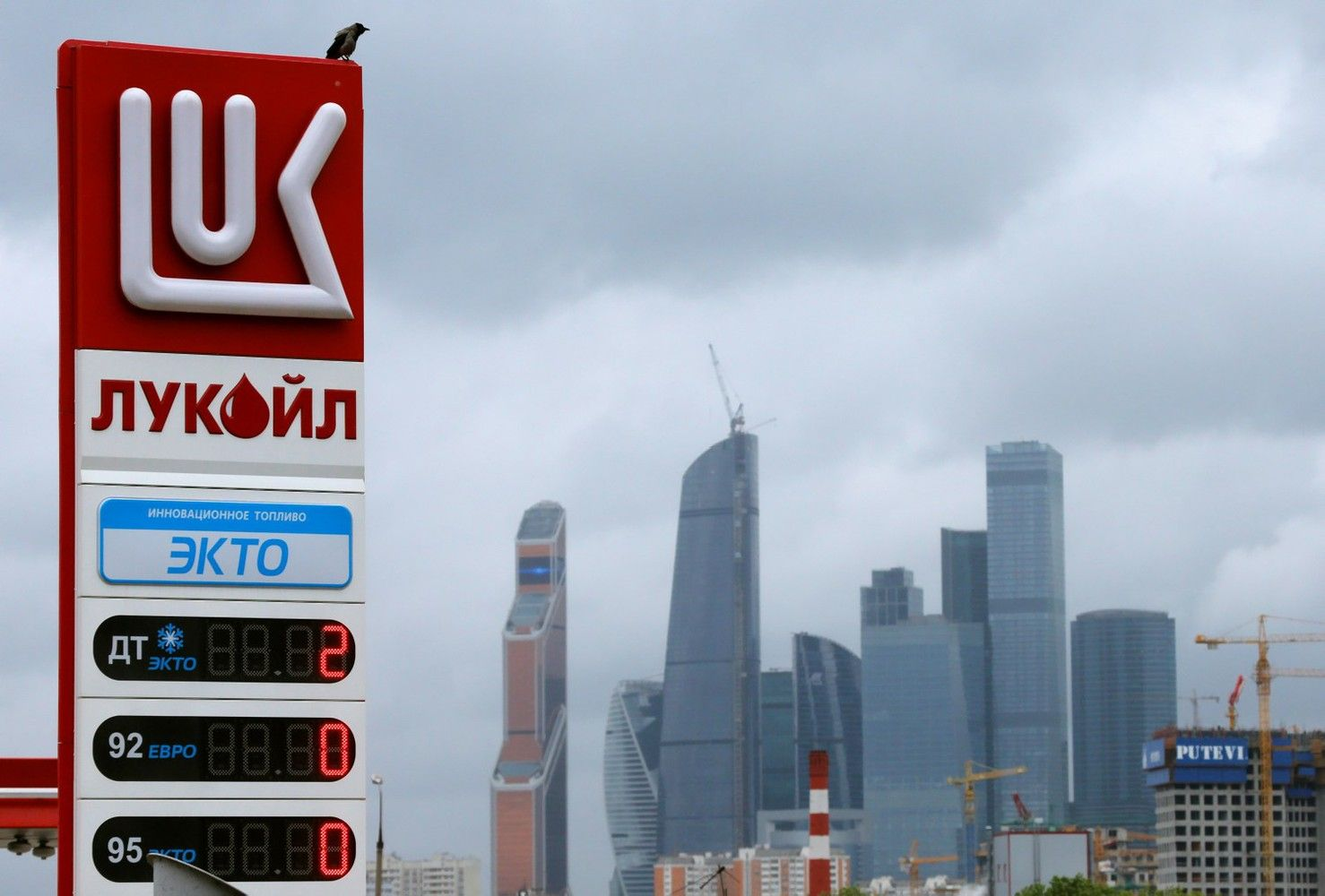 """""""Lukoil"""" dėl JAV sankcijų svarsto parduotiprekybos padalinį""""Litasco"""""""