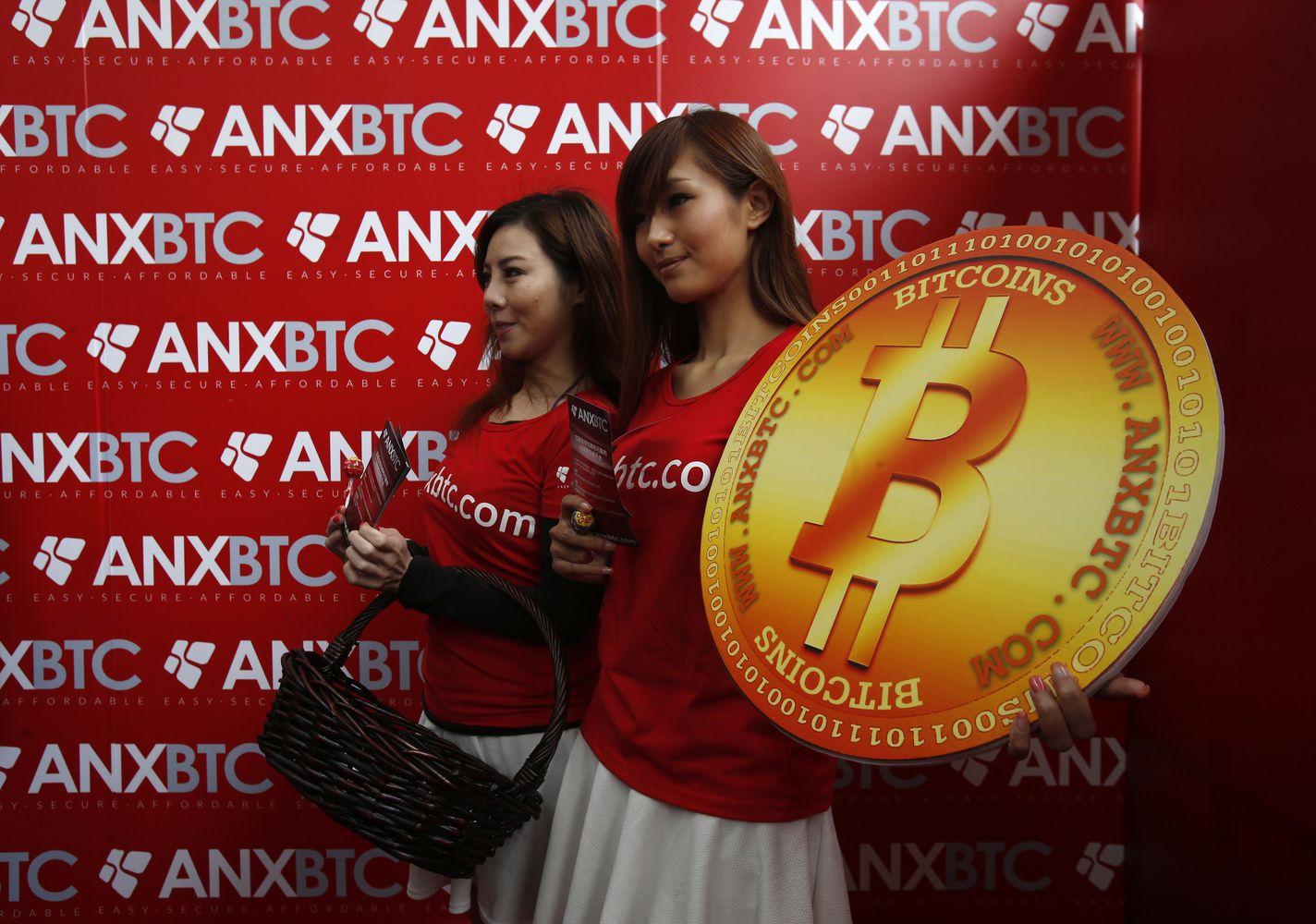 Kinijos liaudies bankas: viešas kriptovaliutos siūlymas – nelegalus