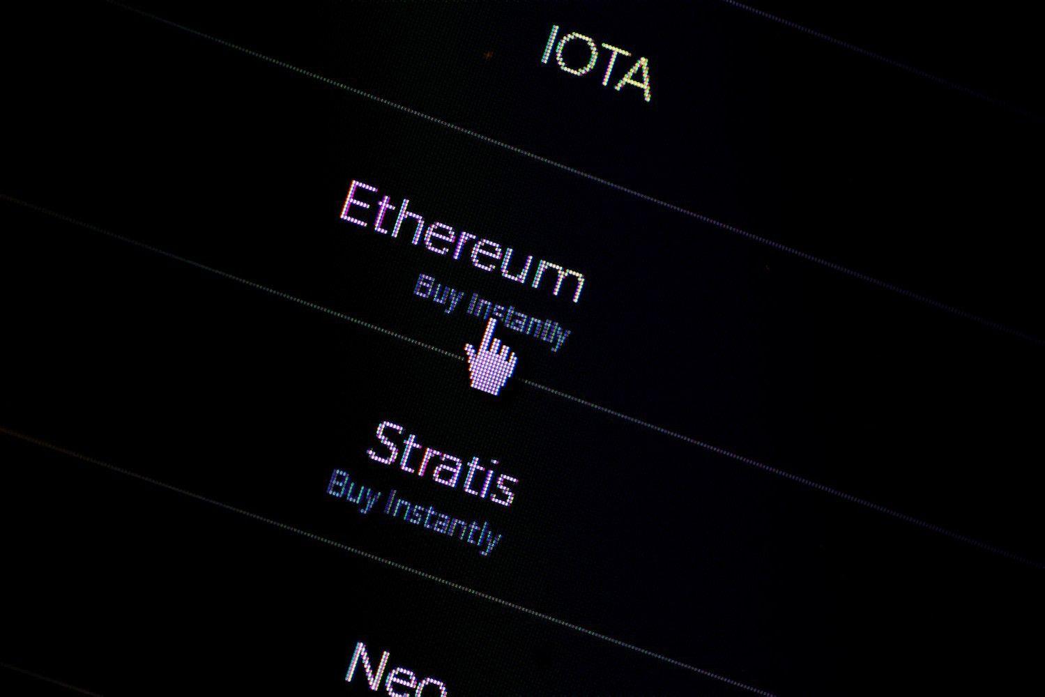 Pirminis kriptovaliutos siūlymas (ICO): artėjame prie reguliavimo