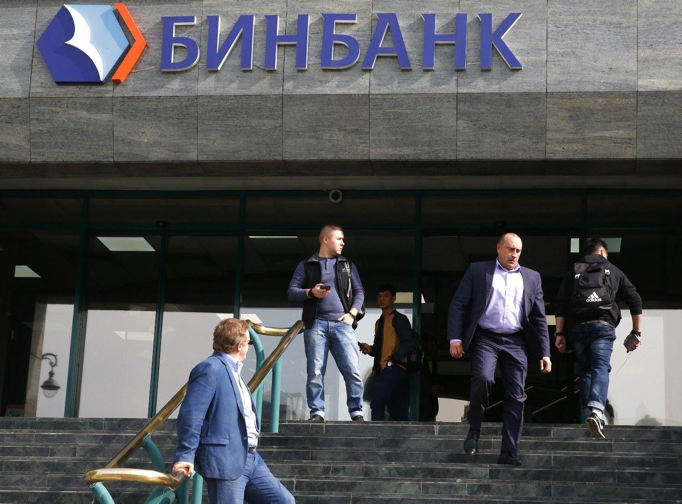 Rusijoje per 3 savaites nacionalizuojamas antras bankas