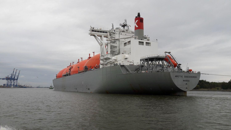 """Į Klaipėdą atplaukė naujas SkGD krovinys, skirtas """"Achemai"""""""