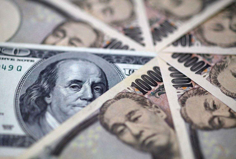 Yen Falls as Fed, BOJ Decide; Asia Stocks Mixed: Markets Wrap