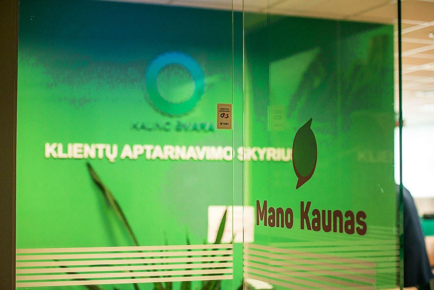 Kauno savivaldybė ieško aptarnavimo centro vadovo