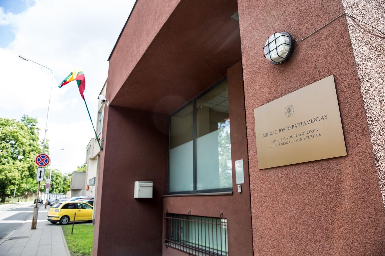 VRM vėl siūlo naikinti Migracijos departamentą
