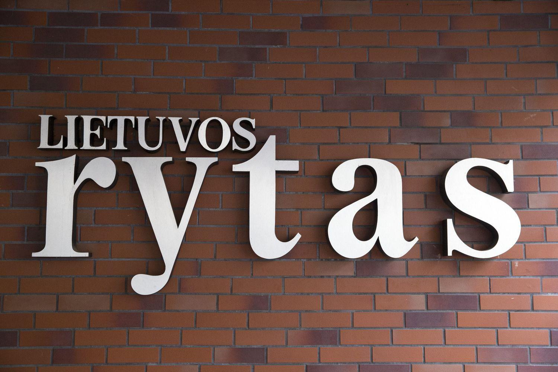 """Teismas: """"Lietuvos rytas"""" dar kartą turi paneigti išgalvoto įrašo turinį"""