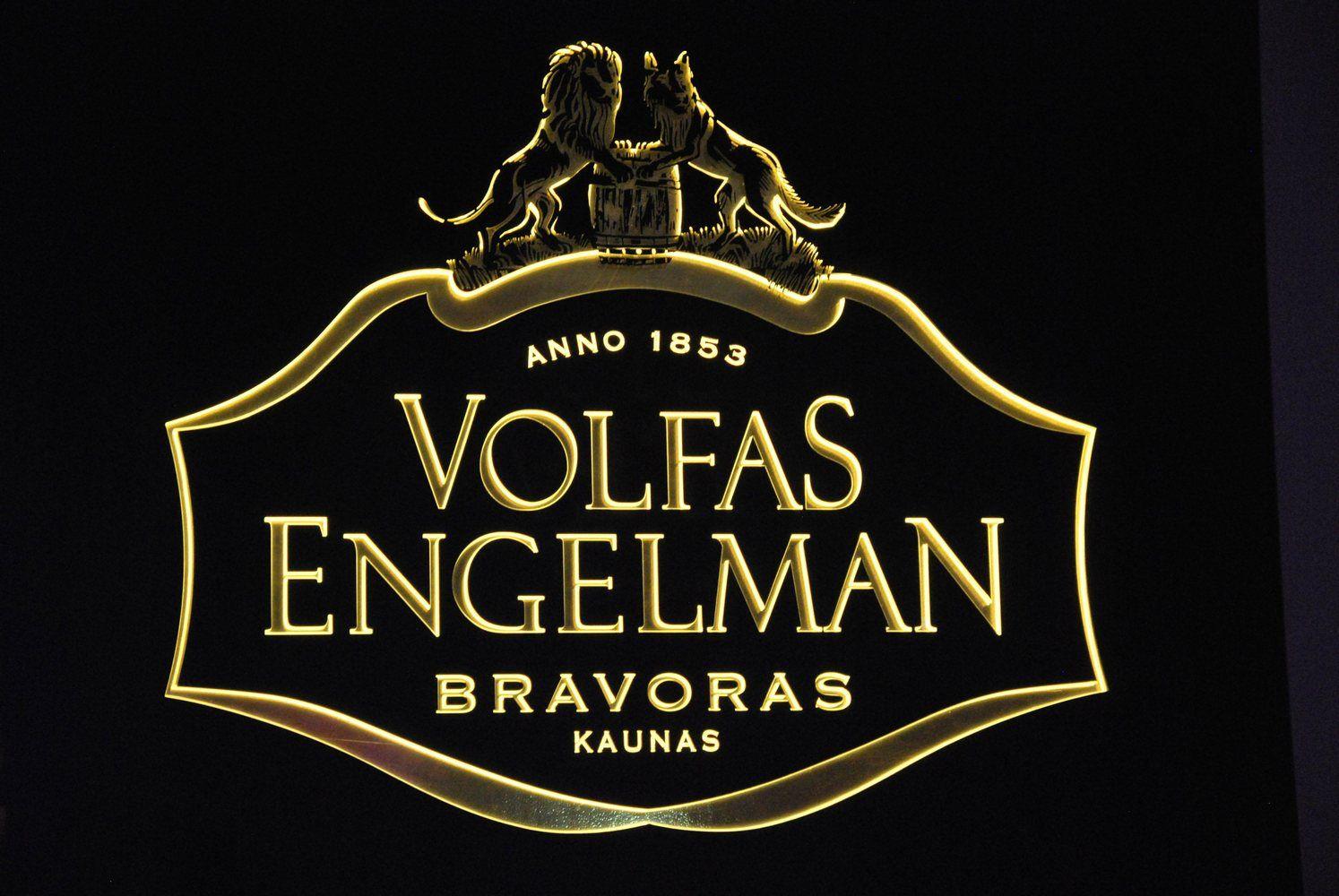 """""""Volfas Engelman"""" į inovacijų centrą investuoja 1 mln. Eur"""