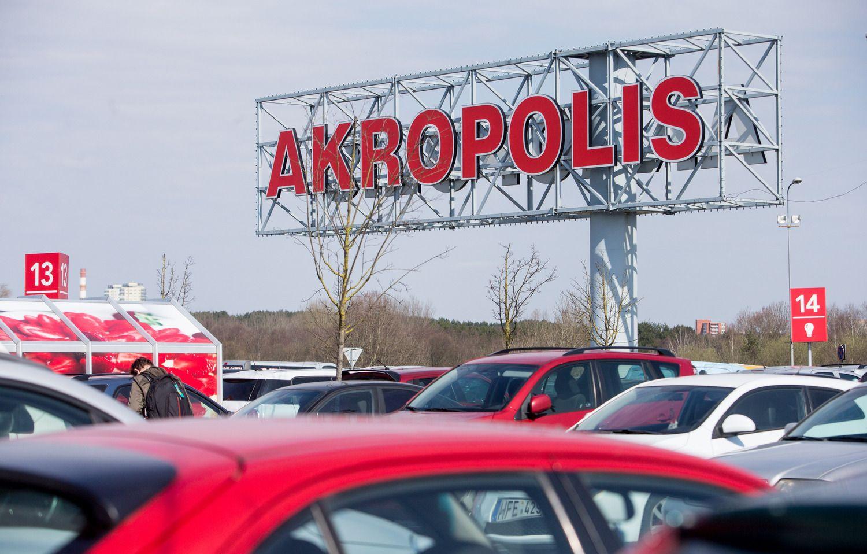 """""""Akropolių"""" plėtra: nauji PC planuojami Vilniuje ir Kijeve"""