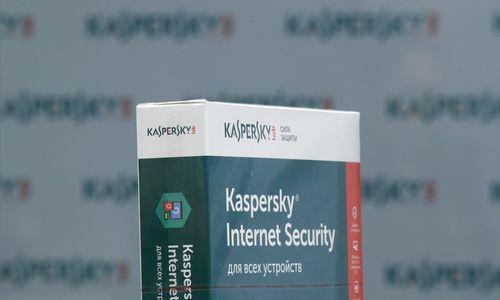 """Vyriausybė: """"Kaspersky Lab"""" kelia potencialią grėsmę nacionaliniam saugumui"""