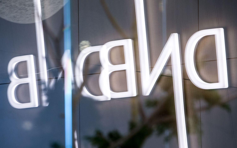 DNB SASO investuotojams grįžta viltis atgauti visus nuostolius