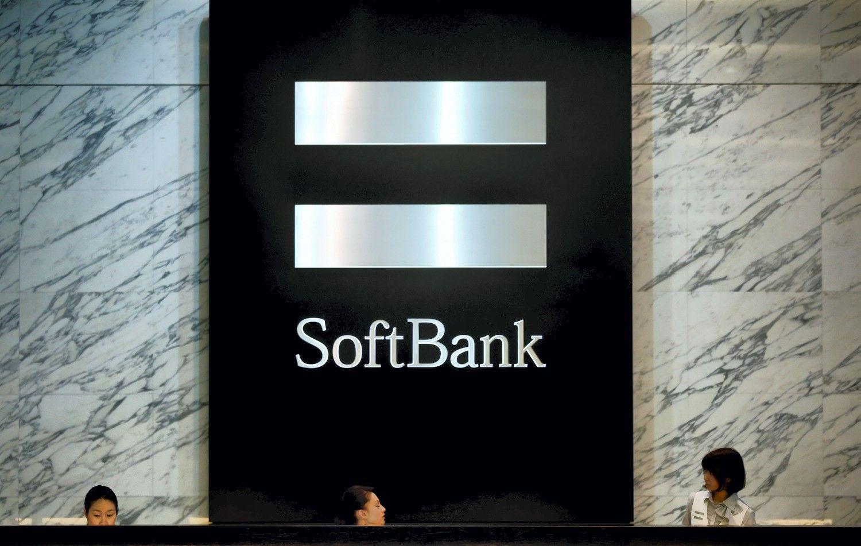 """""""Softbank"""" planuoja 18 mlrd. USD vertės IPO"""