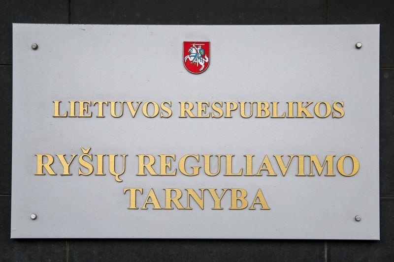 Lietuvos Respublikos ryšių reguliavimo tarnybos būstinė Vilniuje. Vladimiro Ivanovo (VŽ) nuotr.