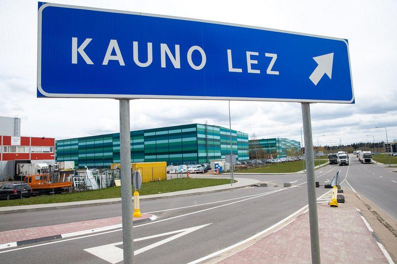 """Investuotojai į Lietuvą atėjo ir dėl tinkamos infrastruktūros: """"Dovista"""" nebūtų atėjusi, jei ne Marijampolės LEZ atsiradimas, o """"Hellos"""" ir """"Continental"""" investicijoms kritinę reikšmę turėjo Kauno LEZ pranašumai. Juditos Grigelytės Vladimiro Ivanovo (VŽ) nuotr."""