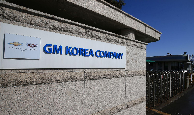 GM siūlosi toliau investuoti Pietų Korėjoje, bet nori valdžios pagalbos