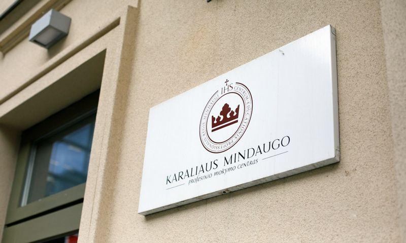 """Karaliaus Mindaugo profesinio mokymo centras (KMPMC) - viena iš daugiausiai pažeidimų padariusių mokyklų. """"15min"""" / """"Scanpix"""" nuotr."""