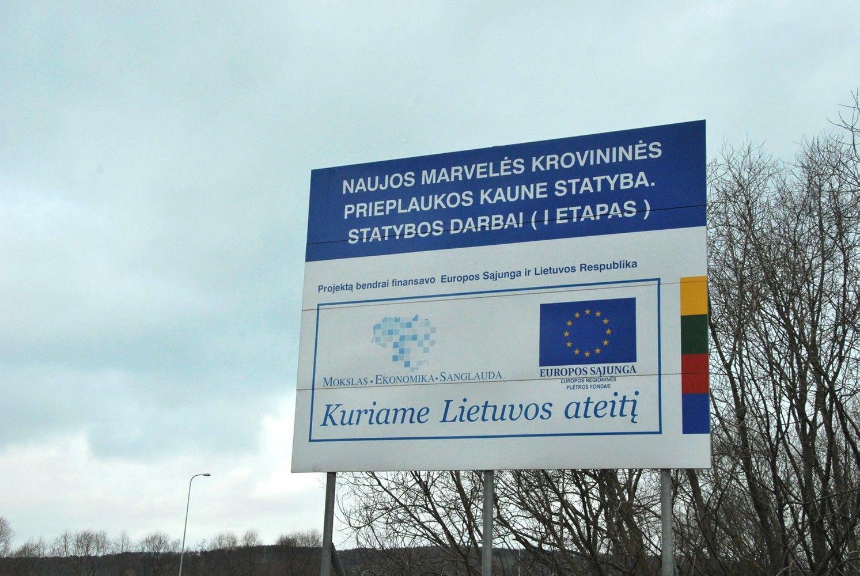 ES paramą sparčiausiai panaudoja Nyderlandai ir Suomija, autsaiderė – Airija