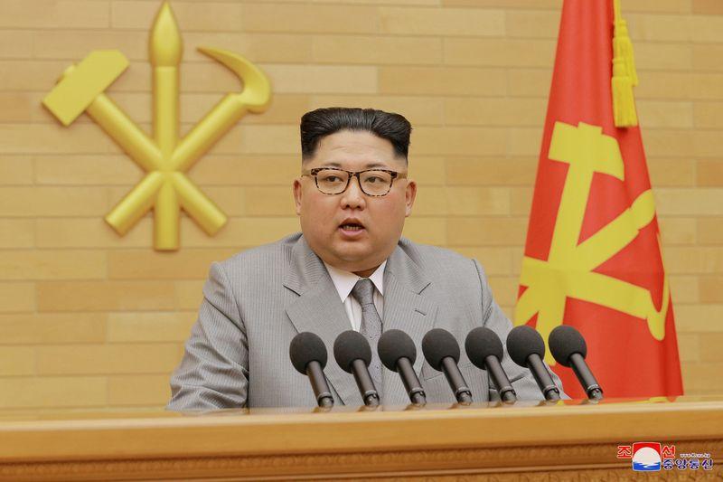 """Svarstoma istorinio Šiaurės Korėjos ir JAV prezidento Donaldo Trumpo susitikimo vieta. """"KCNA"""" / """"Scanpix"""" nuotr."""