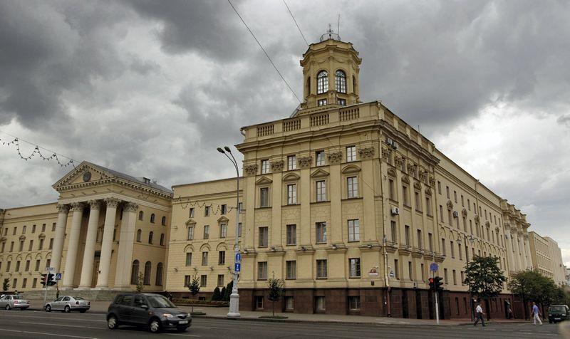 Baltarusijos KGB pastatas Minske. Vasilijaus Fedosenkos (Reuters / Scanpix) nuotr.