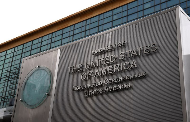 """JAV ambasada Maskvoje. Jevgenijos Novoženinos (""""Sputnik"""" / """"Scanpix"""") nuotr."""