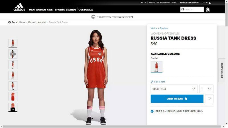 """""""Adidas"""" tinklalapio ekrano nuotrauka."""
