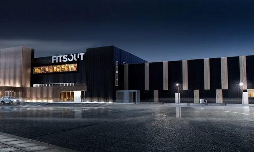 """G. Žiemelio baldų fabrikas """"Fitsout"""": 800 darbo vietų ir Dizaino akademija"""
