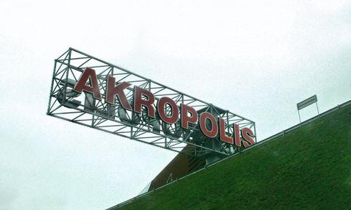 """""""Akropolius"""" valdanti grupė augo 4%"""
