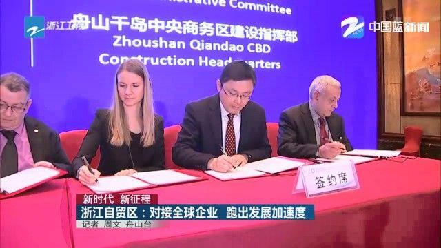 """Kinijoje dirbanti lietuvė: """"Dabar yra geriausias laikas lietuviškam verslui eiti į Kiniją"""""""