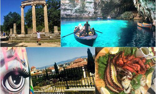 Graikijos masalas turistams: kvapų ir skonių terapija Peloponese