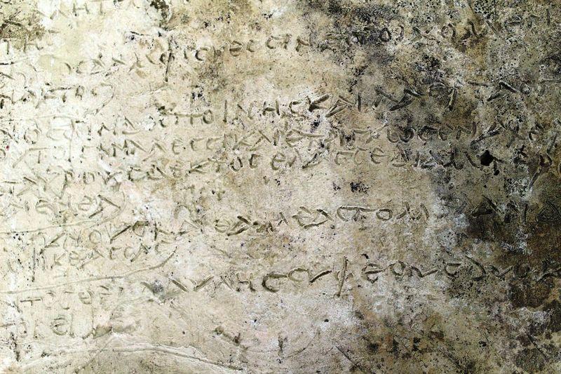 """Molio lentelėje išliko 13 """"Odisėjos"""" eilučių. """"Sipa"""" / """"Scanpix"""" nuotr."""