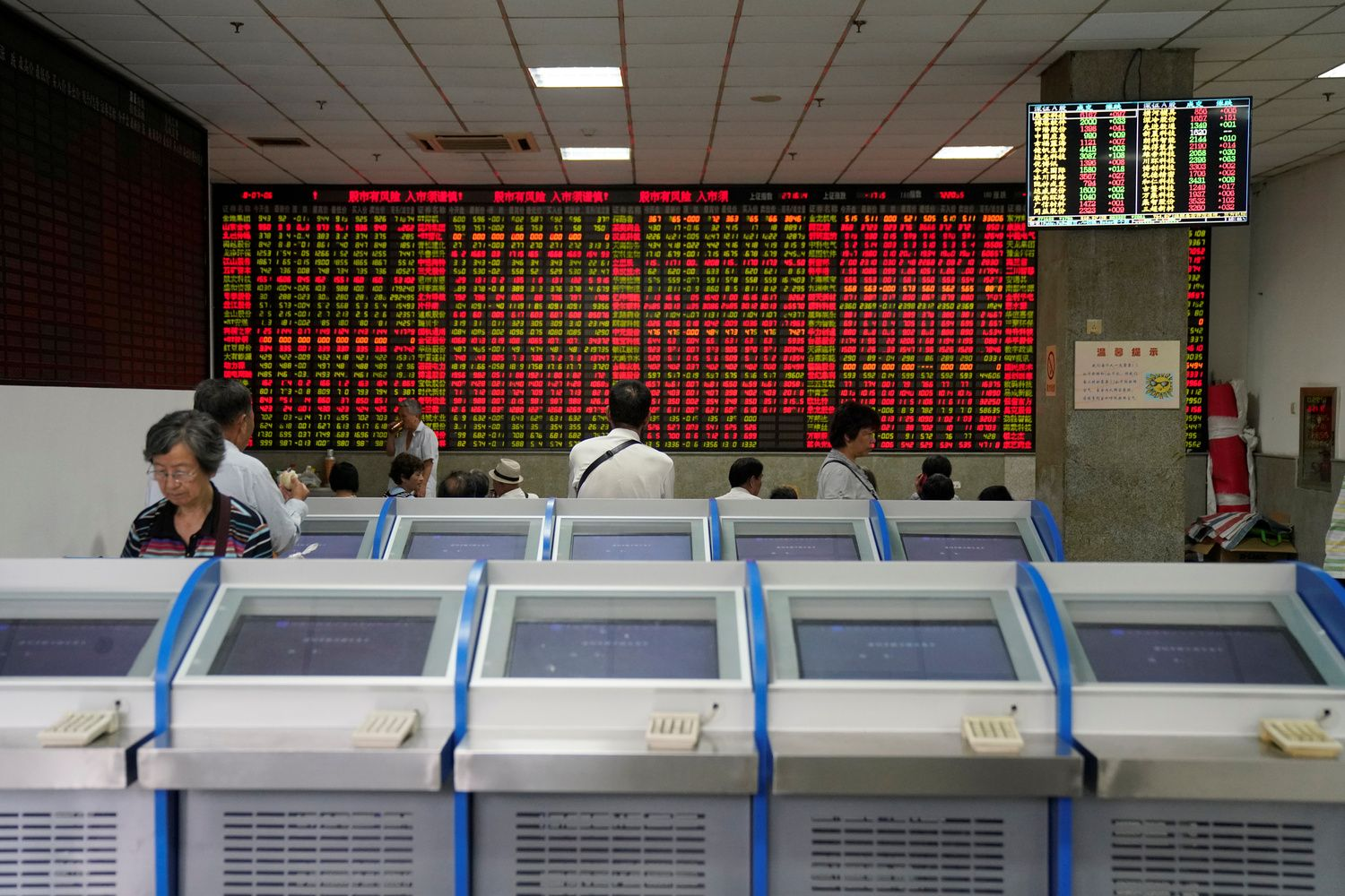 Stocks in Asia Trade Mixed; Yuan Stable After Drop: Markets Wrap